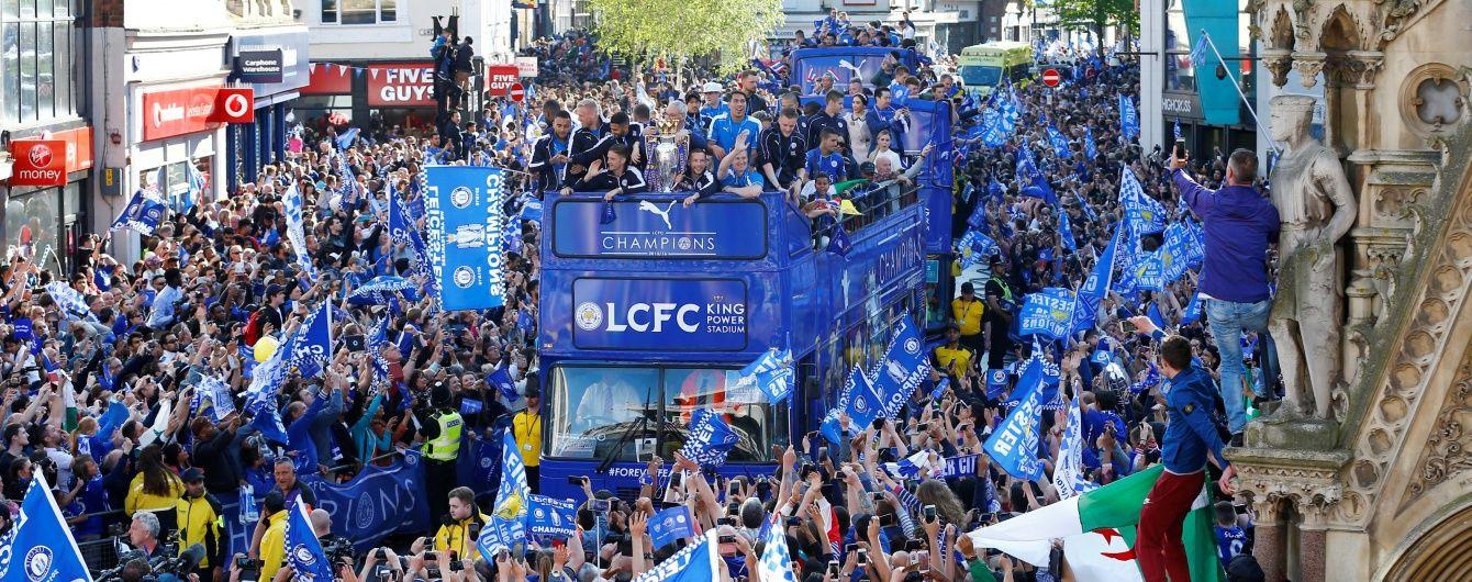 """На чемпіонський парад """"Лестера"""" прийшли дві третини всього населення рідного міста команди"""