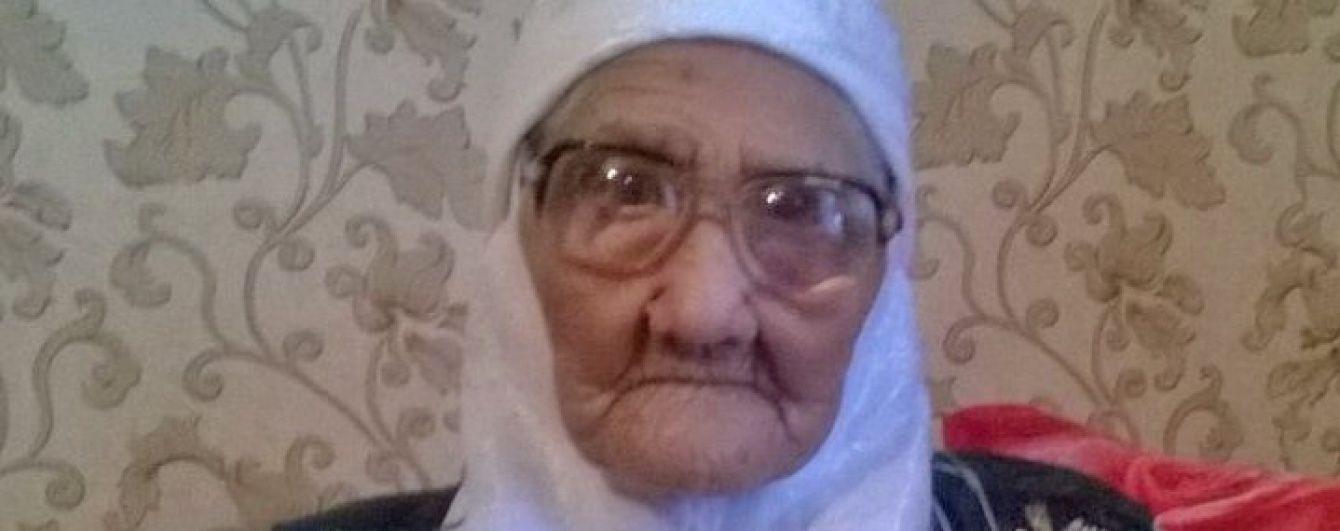 Російська пенсіонерка заявляє, що є найстаршою жінкою в світі