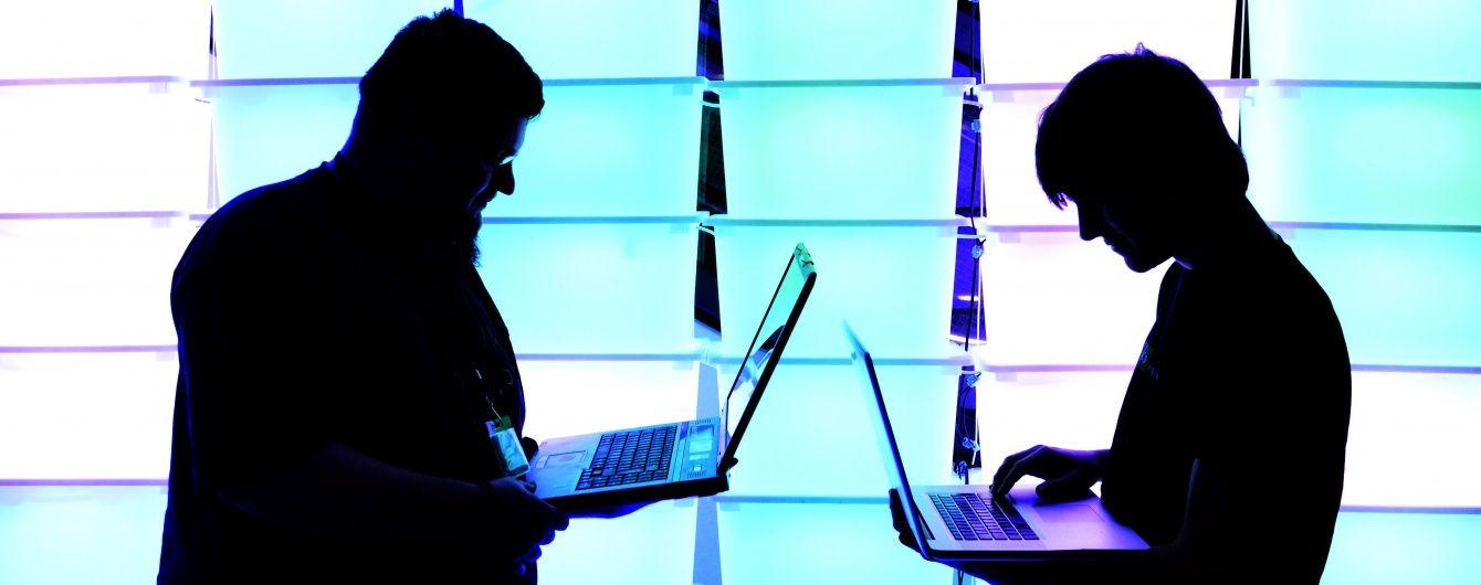 Російські хакери зламали базу Всесвітнього антидопінгового агентства з конфіденційними даними