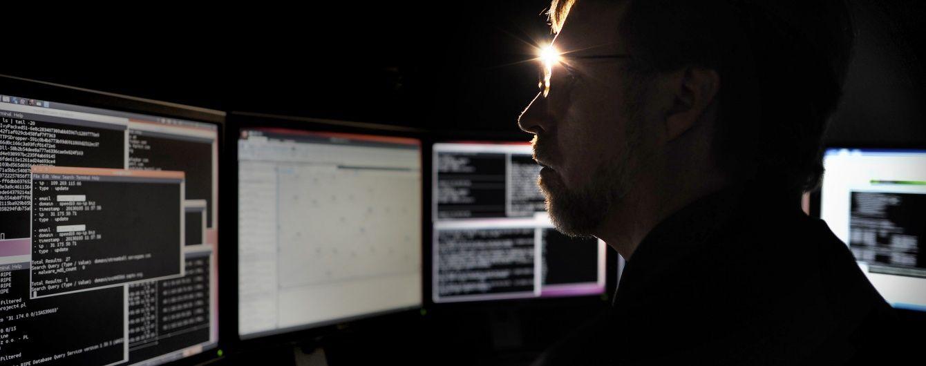 ФБР розслідує спробу ймовірно російських хакерів зламати телефони членів Демпартії США - Reuters
