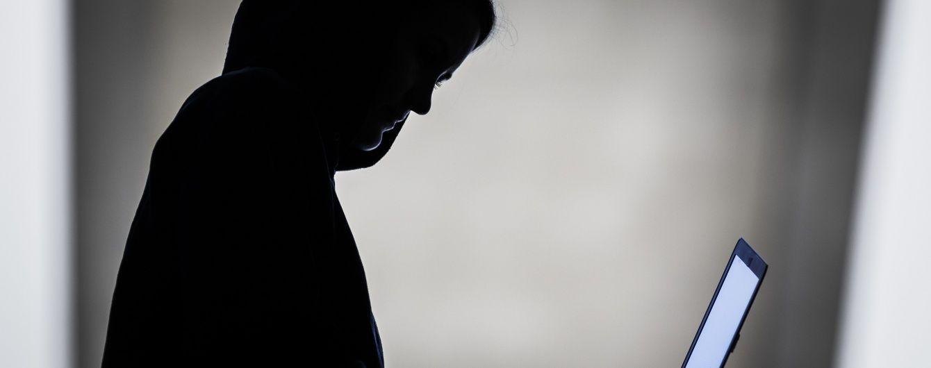 Хакери виклали до Мережі третю частину антидопінгової бази WADA