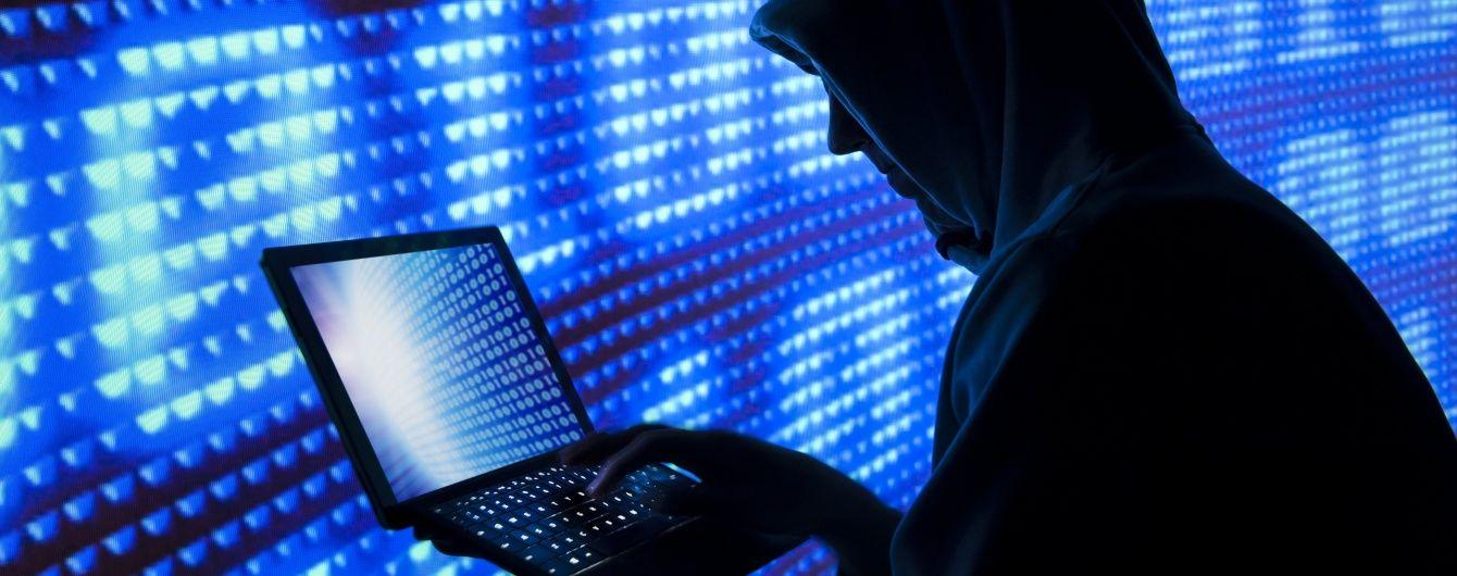 """Луганські хакери видалили канал """"ЛНР"""" на YouTube"""