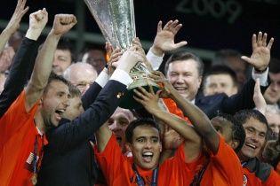 """""""Шахтар"""" виграв Кубок УЄФА: інфографіка найбільшого досягнення """"гірників"""""""