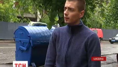 У Чернівцях водій збив працівника сміттєвоза