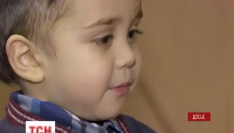 Глядачі ТСН подарували надію на життя 3-річному Андрійкові Свірнюку