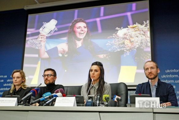 Джамала конференція в Києві