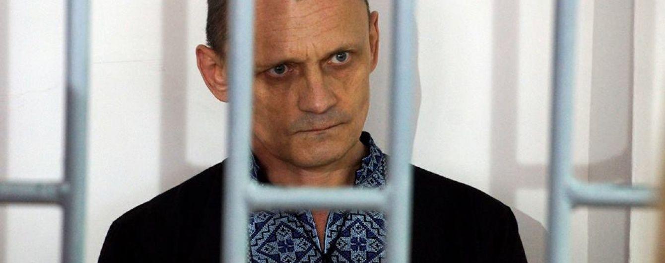 Російський суд відхилив апеляцію на вирок Карпюку та Клиху