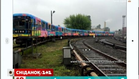 Актуальний інтернет: київським метрополітеном почав курсувати арт-потяг