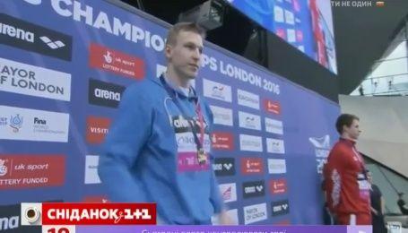 Титул чемпиона Европы по водным видам спорта завоевал Андрей Говоров