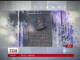 В окупованому Криму невідомі облили фарбою меморіальну дошку Сталіна