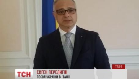 Рада області Венето пропонує зняти санкцій з Росії та визнати Крим російською територією