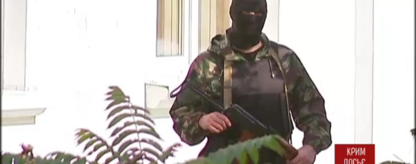 """Кримським школам наказали відзвітувати про """"прогули"""" дітей кримськотатарської національності"""