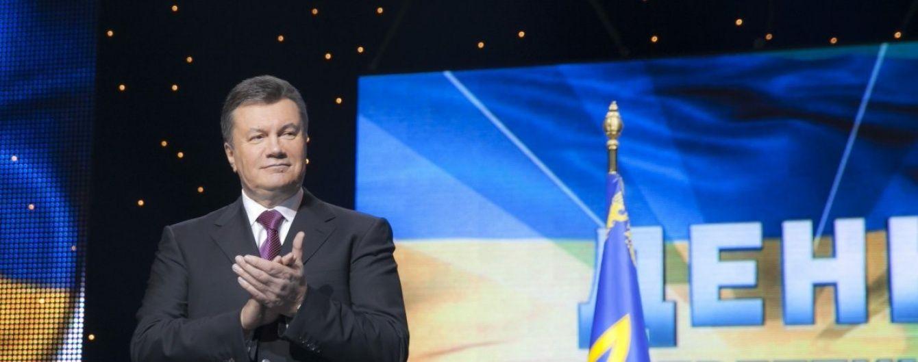 Украина должна выплатить Януковичу 6,3 млн грн - суд ЕС