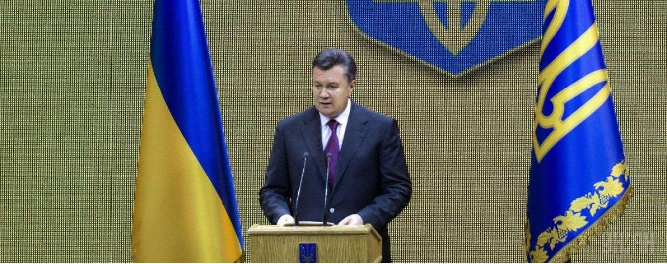 За два роки Янукович і його посіпаки вкрали у держави $ 40 млрд - ГПУ