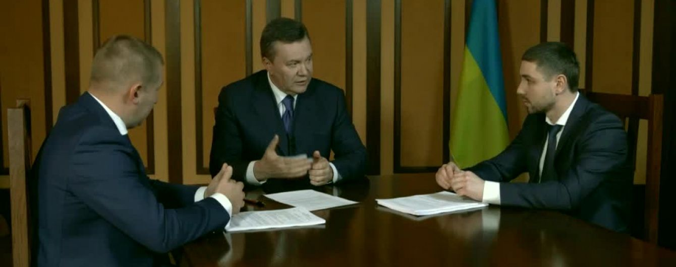 Янукович після тривалої паузи показався на камери і розповів про трагедію на Євромайдані