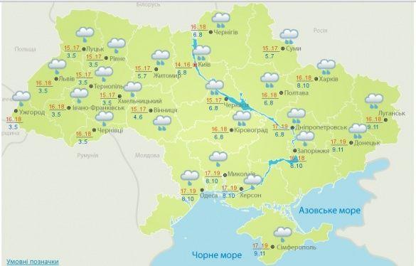 погода на 19 травня
