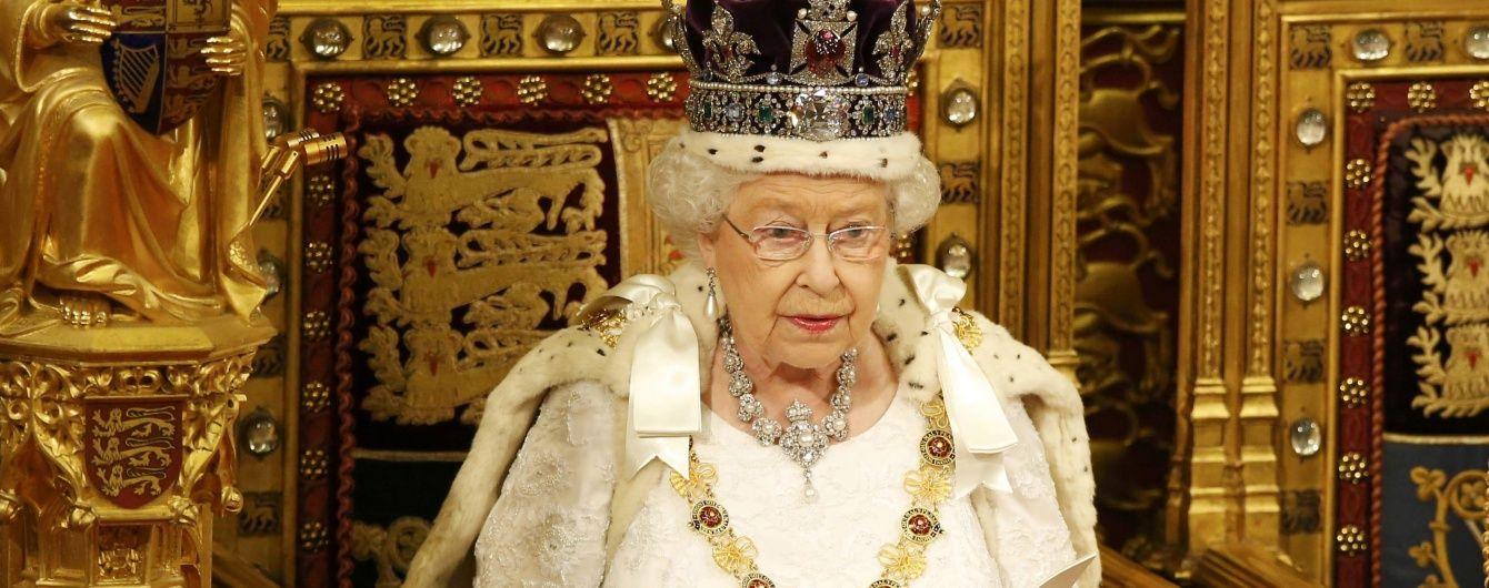 Єлизавета ІІ згадала Україну в урочистій промові перед Парламентом