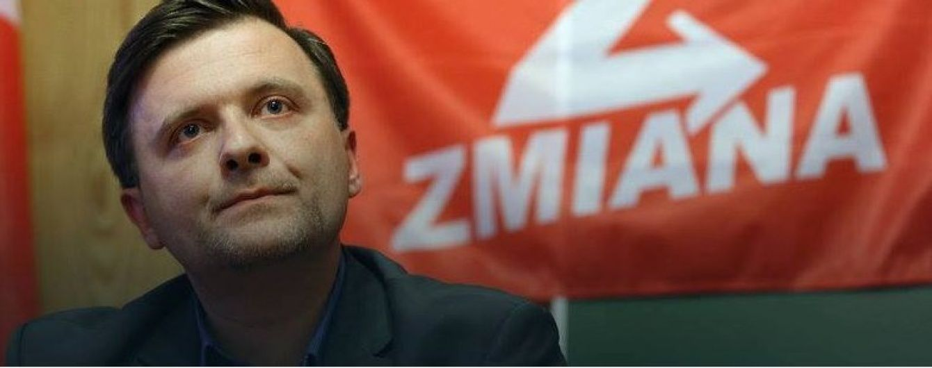 У Польщі затримали лідера проросійської партії за підозрою у шпигунстві