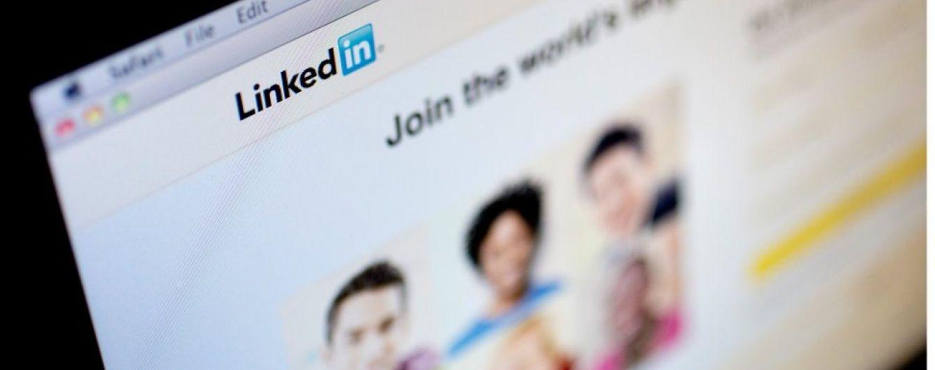 Невідомий хакер вкрав більше 100 млн паролів користувачів ділової соцмережі LinkedIn