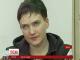 Повернення Надії Савченко може затягнутися на півроку