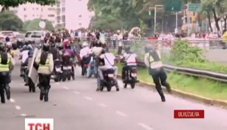 В Венесуэле произошли столкновения демонстрантов и полиции