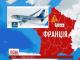 З радарів зник пасажирський лайнер, що прямував із Парижа до Каїра