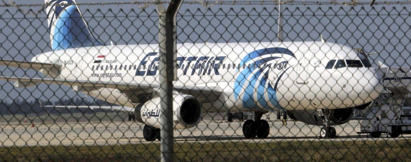 Літак Egyptair впав у Середземне море - ЗМІ