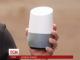 """""""Google"""" представила пристрій, за допомогою якого можна керувати будинком"""