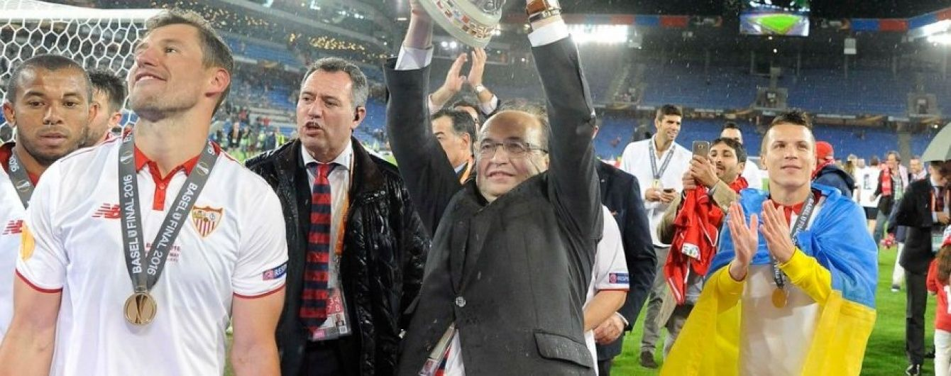 Коноплянка може привезти Кубок УЄФА до України