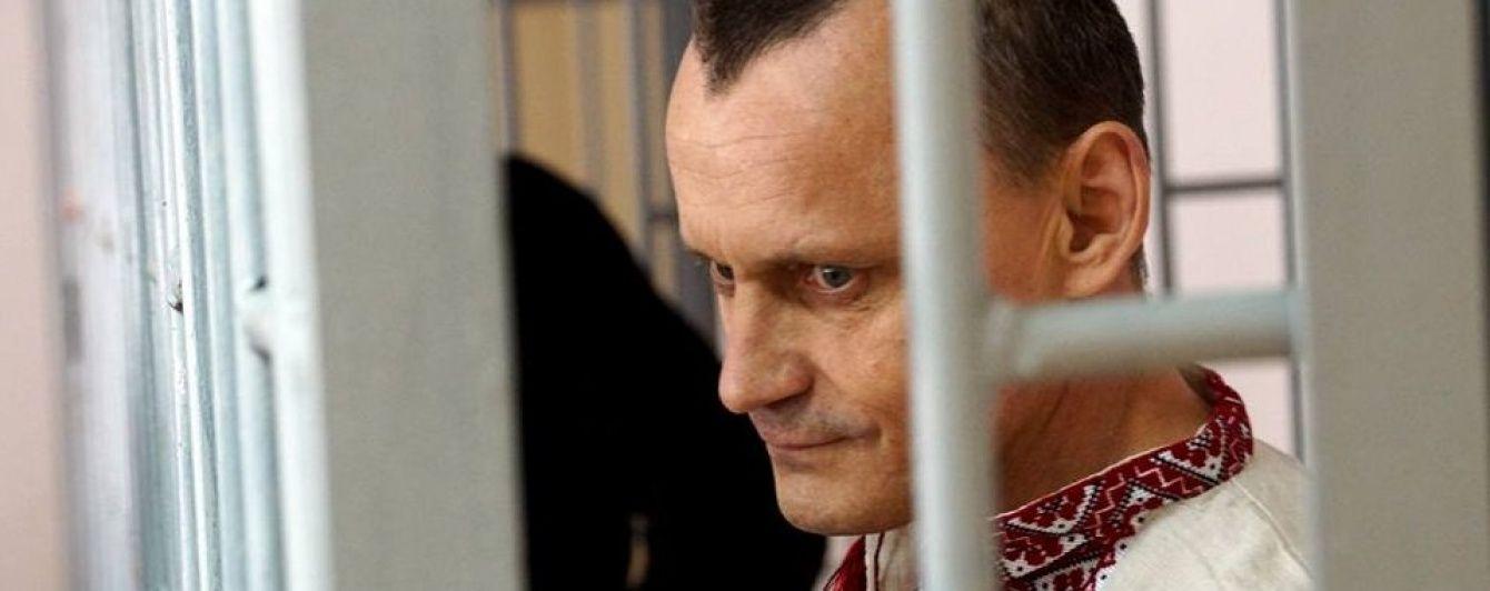 МЗС України вимагає звільнити Карпюка і Клиха