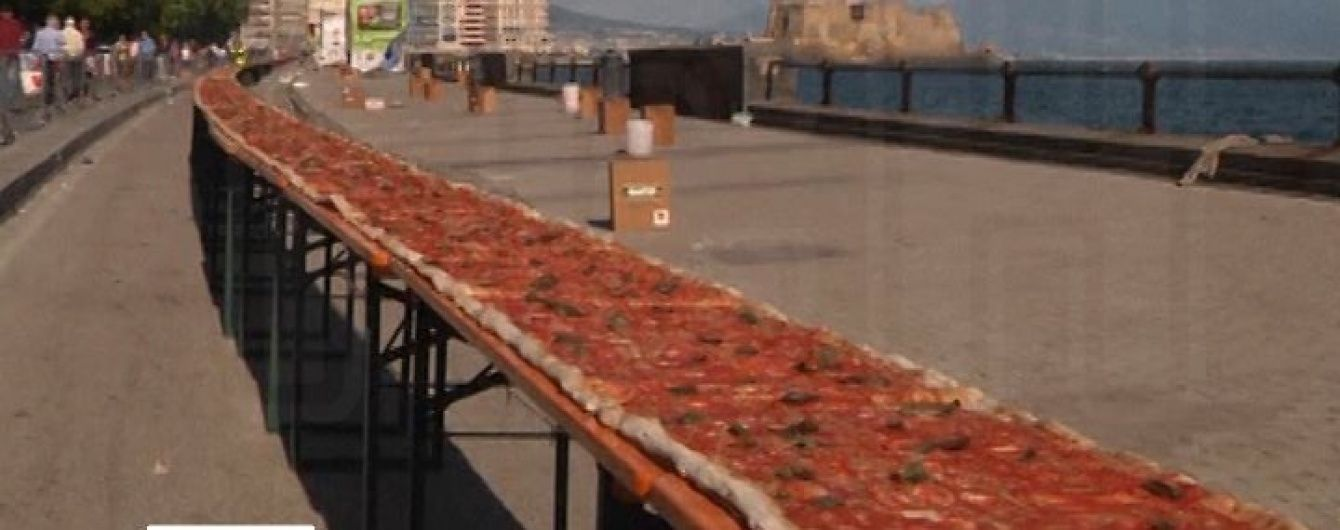 Найдовшу у світі піцу приготували в італійському Неаполі