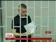 Миколу Карп'юка і Станіслава Клиха колегія присяжних визнала винними