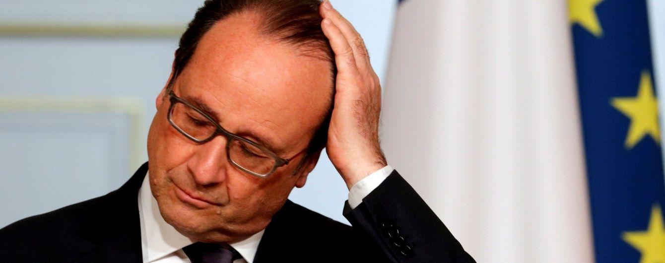 Олланд повідомив, що загроза терактів під час Євро-2016 реальна