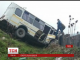 В Південній Осетії зірвався у прірву автобус з російськими військовими