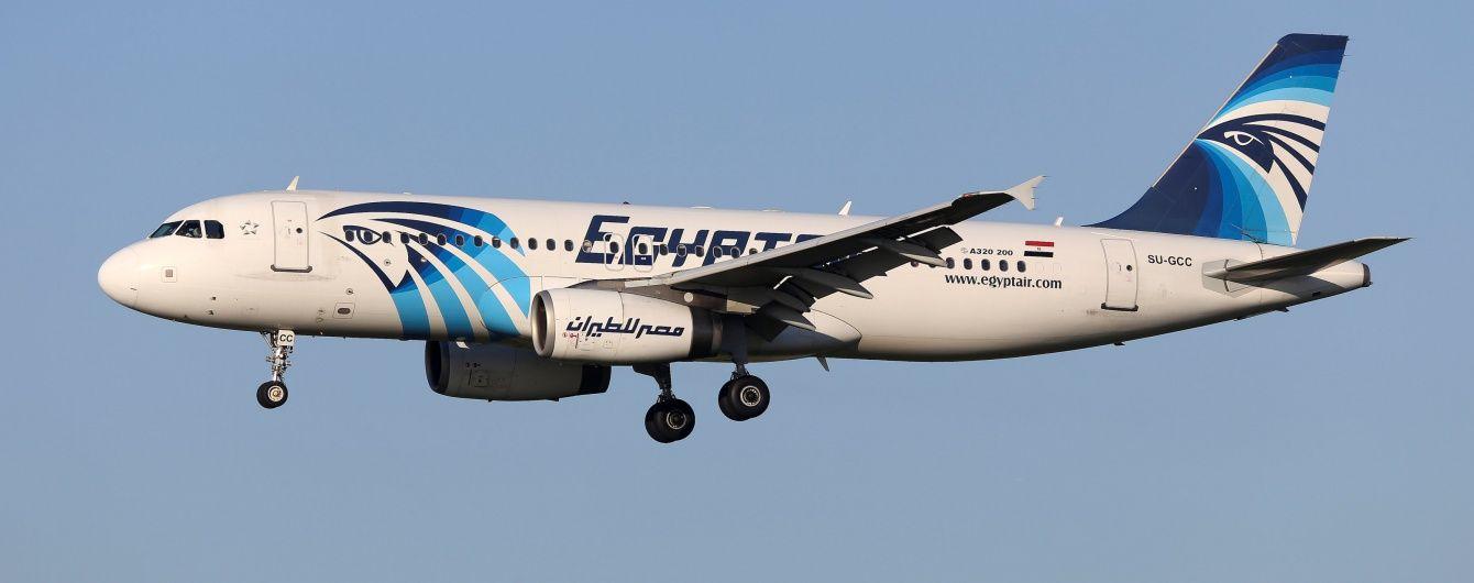 Загублений рейс. Хроніка зникнення літака EgyptAir над Середземним морем
