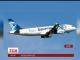 Літак, що прямував із Парижа до Каїра, досі шукають