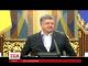 Петро Порошенко сьогодні на роботі з'явився в білій сорочці, вишитій блакитними нитками
