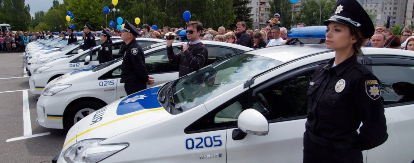 Перша група українських патрульних поліцейських відбула на навчання до Туреччини