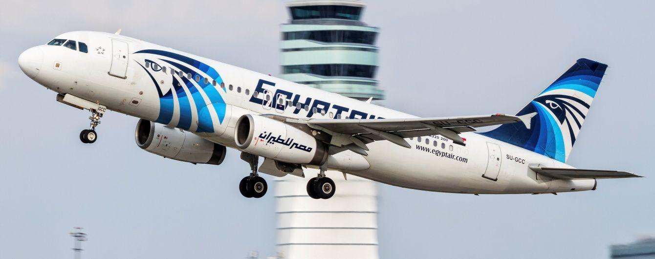 На уламках літака EgyptAir знайдені сліди тротилу