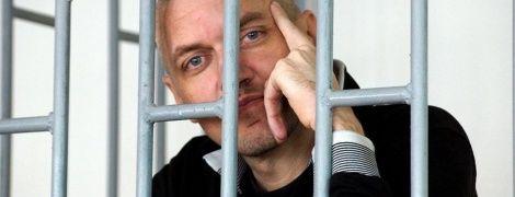 Украинский политзаключенный Клых в российской тюрьме спит на полу с ранами на теле