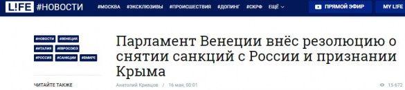 Скріни фейків_3