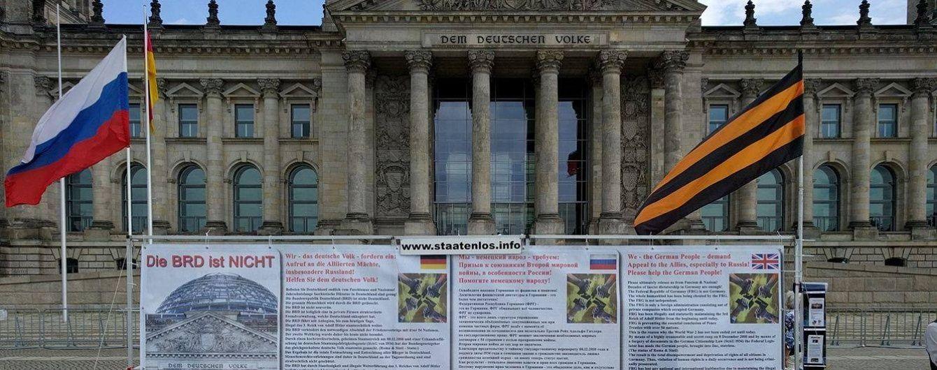 У Берліні під Рейхстагом активісти з георгіївськими стрічками закликають зняти санкції з РФ