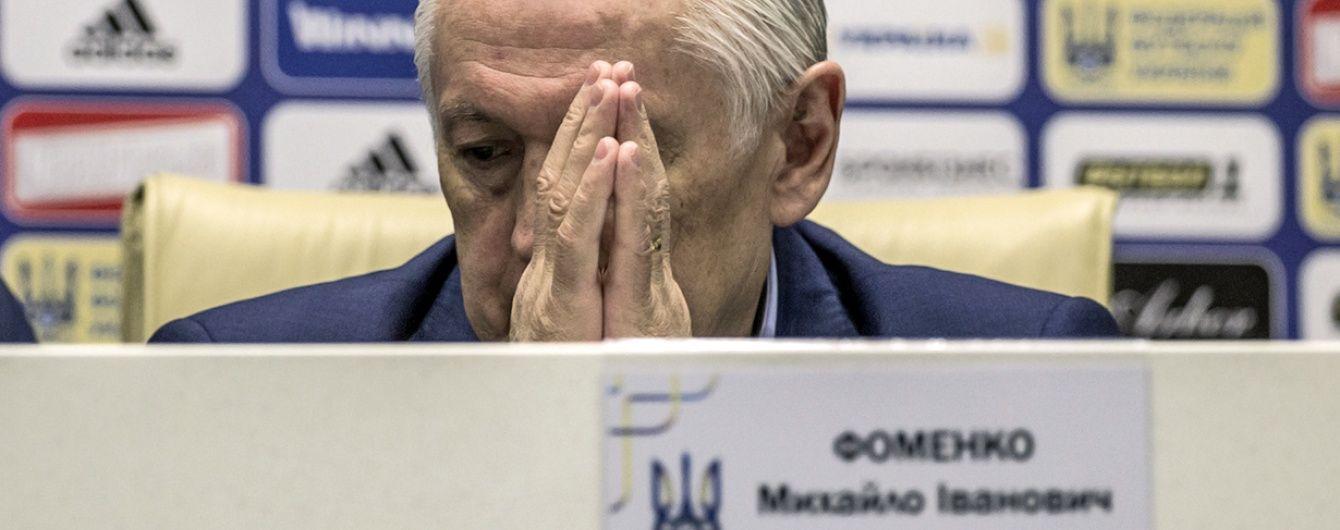 Фоменко взяв відповідальність за провал на Євро-2016 та подав у відставку