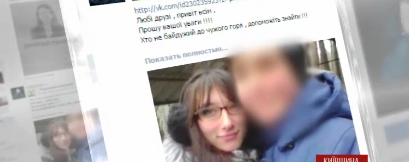 Під Києвом підліток убив закохану в нього 16-річну дівчину