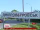 Як мешканці поставилися до перейменування Дніпропетровська на Дніпро