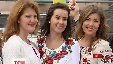 Украинцы отметили День вышиванки