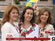 Українці відзначили День вишиванки