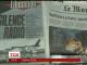 Рятувальникам вдалося натрапити на слід зниклого літака авіакомпанії EgyptAir