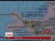 У Кримі знову проблеми з енергопостачанням