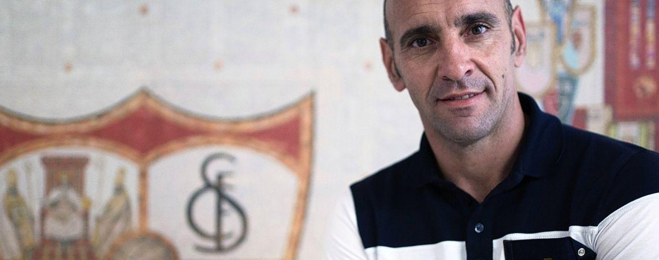 """Український футбол дуже виріс - спортивний директор """"Севільї"""""""